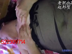 Asian, china, Adorable Asian Babe, Adorable Chinese, Perfect Asian Body, Amateur Teen Perfect Body